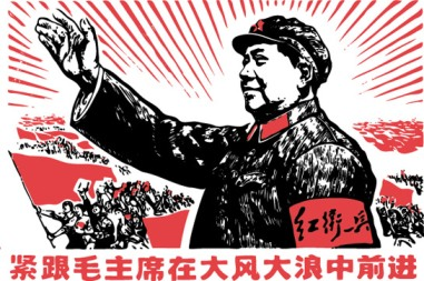 """Follow Mao closely forward through the storm."""