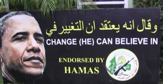 Barack Obama Endorsed by Hamas. Image courtesy of The Shark Tank.