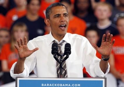 Barack Obama at University of Virginia, Charlottesville, Virgina.  Image courtesy of RealClearPolitics.
