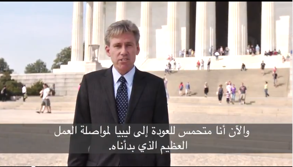 Screenshot of Chris Stevens US Libyan Ambassador Killed in Attack by Jihadists on US Embassy in Libya on 09112012