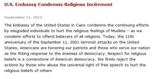 Screenshot of U S Embassy Cairo Egypt Apology 9112012