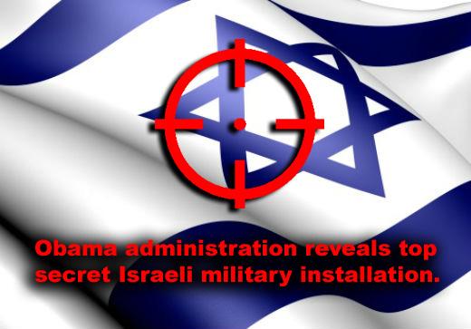 top secret israel