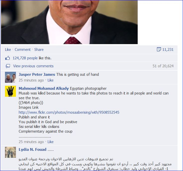 Egyptians protest on Obamas FB Page 001