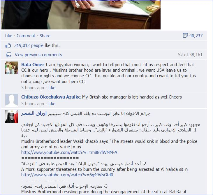 Egyptians protest on Obamas FB Page 010