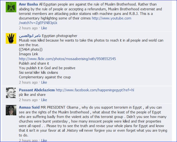 Egyptians protest on Obamas FB Page 011