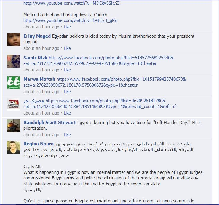 Egyptians protest on Obamas FB Page 012