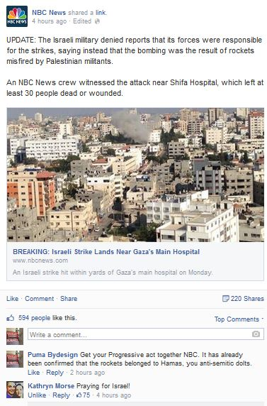 screenshot of nbc facebook page claiming nbc journalist witnessed IDF rocket attack on hospital 002