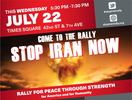Screenshot Stop Iran Rally - Times Square 07222015 002