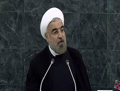 BE FUNKY iran president Hassan Rouhani Screenshot