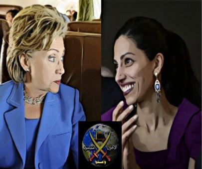 BEFUNKY HillaryClintonHumaAbedinMuslimBrotherhood