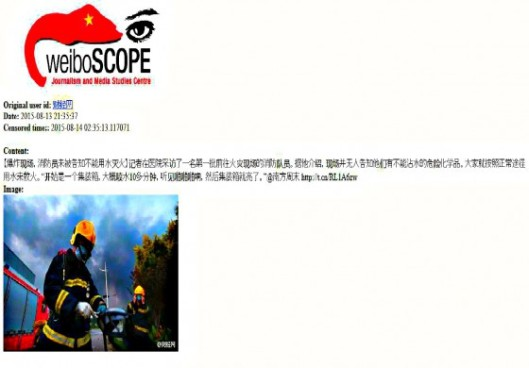 BEFUNKY Weiboscope Tianjin blasts-firefightersdidnotknownottoputwater on chemical fires001