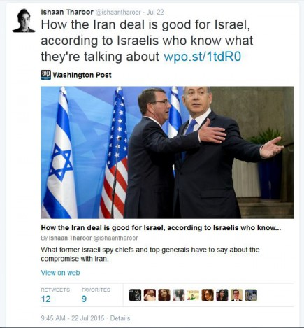 Screenshot Alleged Fake Washington Post article claiming Israeli officials say Iran deal is a good thing 07222015