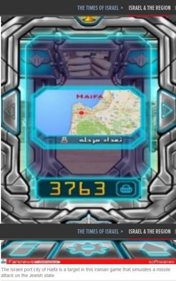 screenshot iran missile strike mobile game emulates strike on israel 002