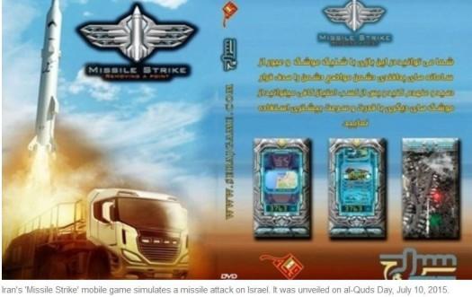 screenshot iran missile strike mobile game emulates strike on israel