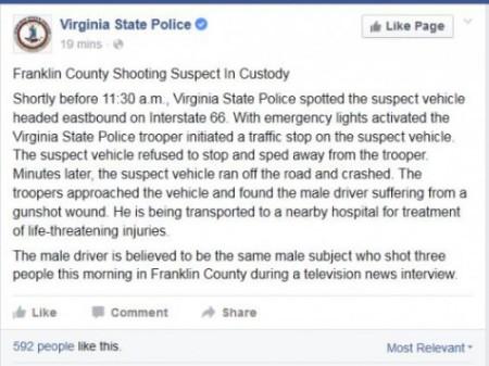 screenshot virginia police update in wdbj on air shooting