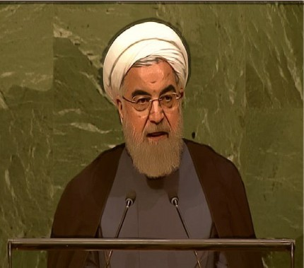 BE FUNKY screenshot hassan rouhani united nations general assembly 09282015