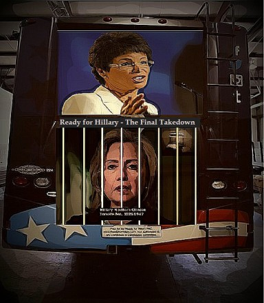 BE FUNKY Valerie Jarretts takedown of Hillary Clinton