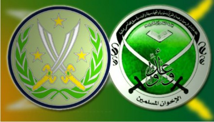 US-led coalition - ISIS looks like Muslim Brotherhood logo