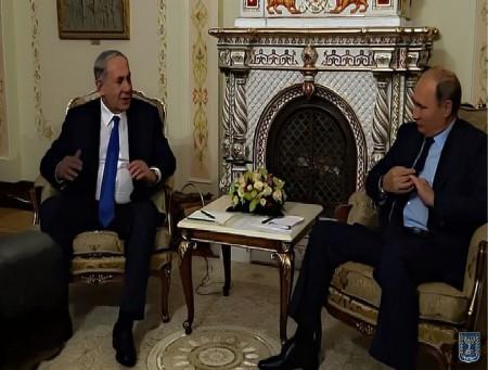 BEFUNKY Screenshot Vladimir Putin Benjamin Netanyahu