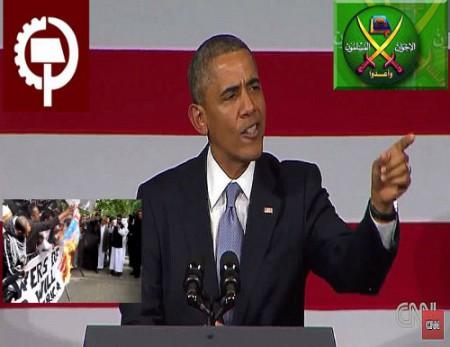 obama angry at heckler screenshot EDITED
