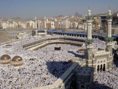 Photo of the Kaaba and a sea of people making their hajj Source: wikimedia commons