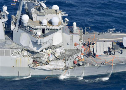 "USS Fitzgerald Source <a href=""http://www.navy.mil/view_imagex.asp?id=240482&t=1"">U.S. Navy</a>"